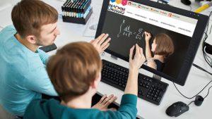 Graduatoria dispositivi digitali per la didattica a distanza